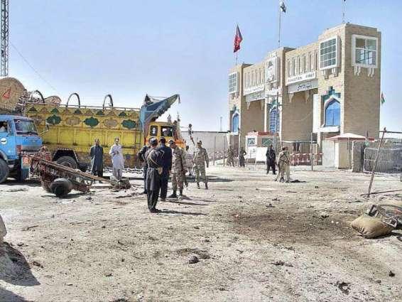 بلوچستان نا ضلع چمن و پشین تون اوار ایلو علاقہ غاتیٹی زمی جمب نا لوڈو