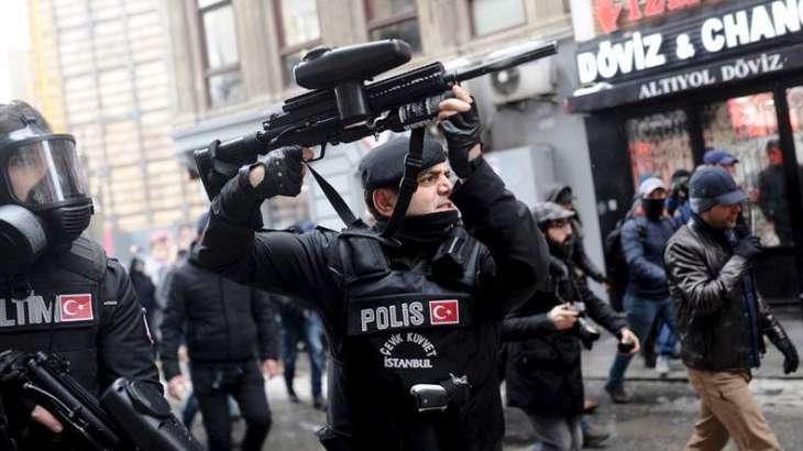 ترکی ٹی پولیس اسٹیشن نا خڑک کاربمب دھماکہ ٹی مسہ بندغ تپاخت ، 40ٹھپی