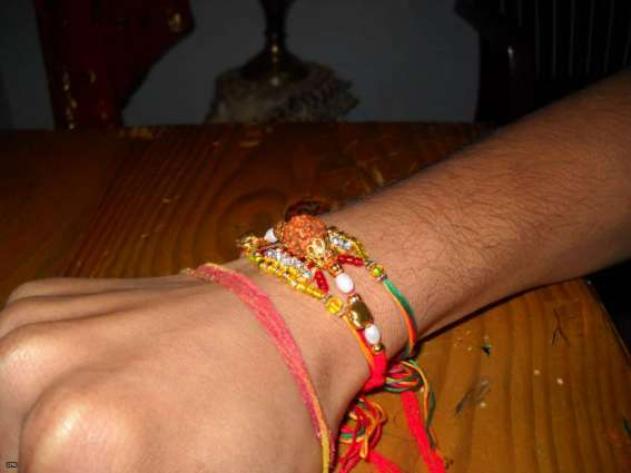 Religious festival `Rakhi' celebrated in Attock