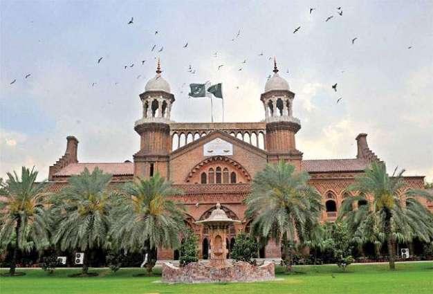 لاہورہائی کورٹ: کیس دی سنوائی دی تاریخ ہُن گھر بیٹھے ای پتا کیتی جا سکے گی