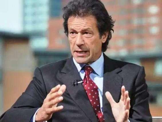 جسٹس پارٹی نے جمہوری حکومت خلاف سازش کرن اُتے عمران خان نوں لیگ نوٹس گھل دِتا