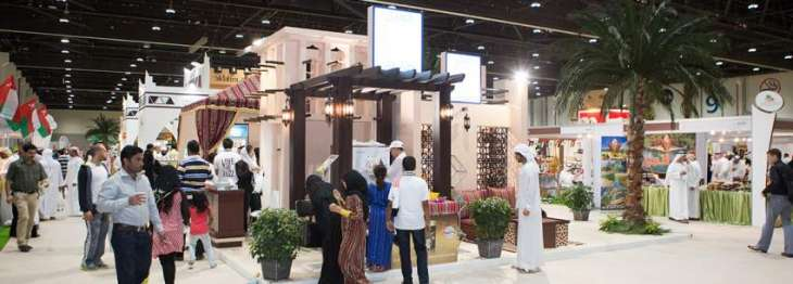 International Date Palm Festival from August 22-23