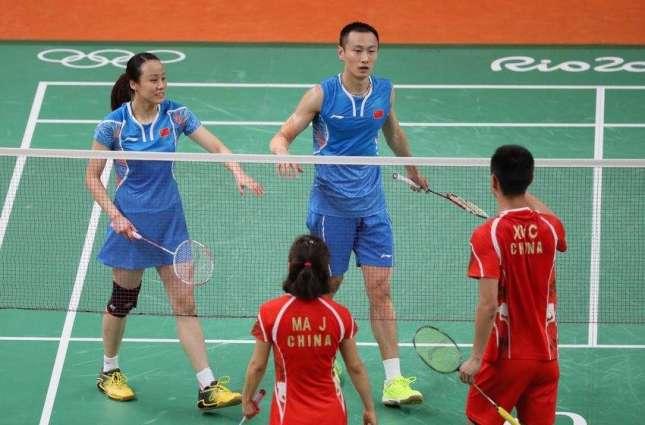 Olympics: South Korea win badminton women's doubles bronze