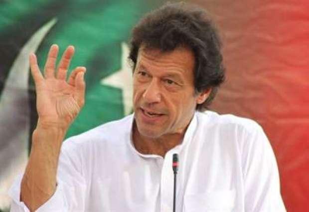 پاکستان جسټس ګوند عمران خان ته ليګل نوټس ولېږلو