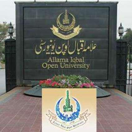 علامه اقبال اوپن پوهنتون سعودي ٬  کوېت ٬ قطر ٬ متحدہ عرب امارات ٬ عمان او بحرېن كښې مېشته پاكستانيانو له بېلو پروګرامونو كښې داخلې اعلان كړې