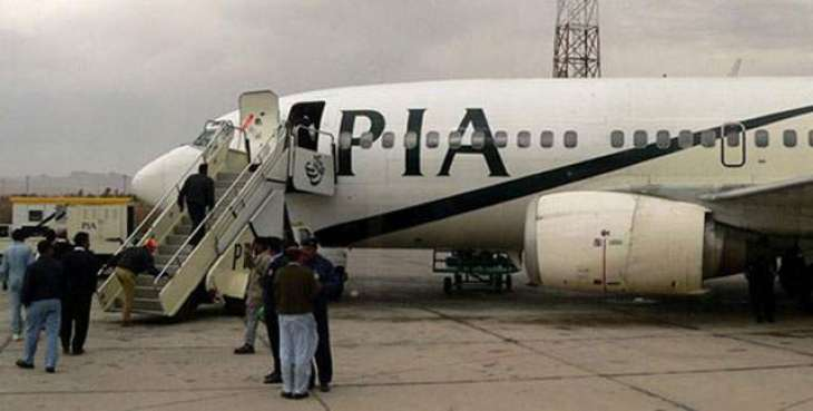 16 passengers could not board flight as they show up late