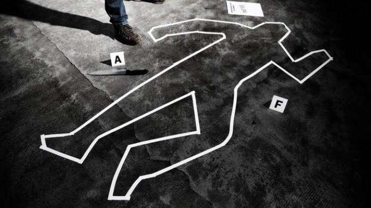 Watchman killed