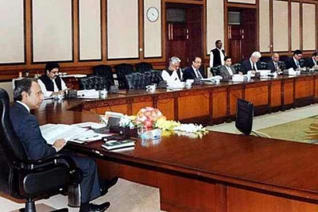 ECC approves sale of urea at Rs.1310 per bag, duty exemption on Salter scales