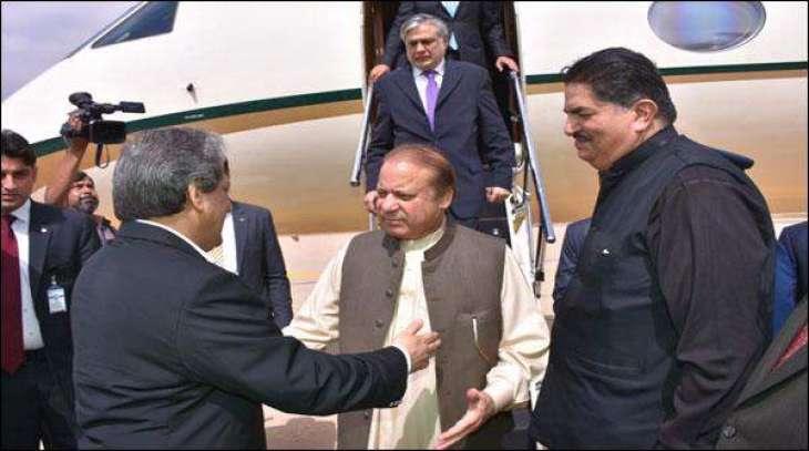 PM reached Karachi on one day tour