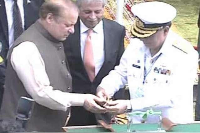 PM inaugurated Pakistan Navy War Ship Fleet Tanker