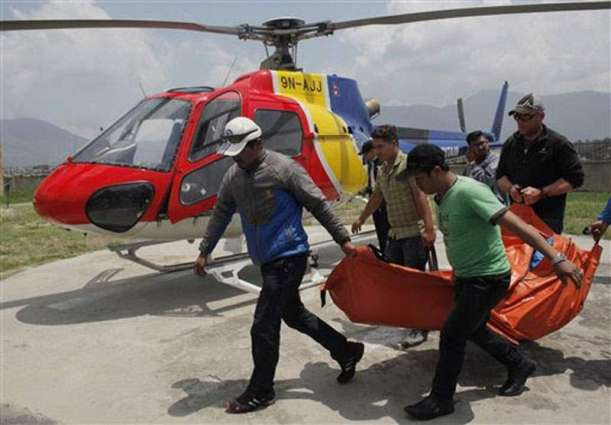 Body believed to be missing French tourist found in Nepal