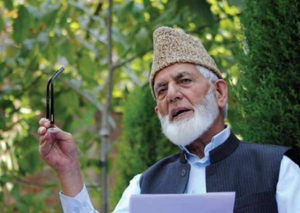 India turned Kashmir valley into slaughter house: Gilani