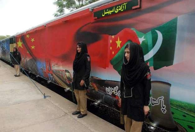 Lahorities jubilant over arrival of Azadi Train