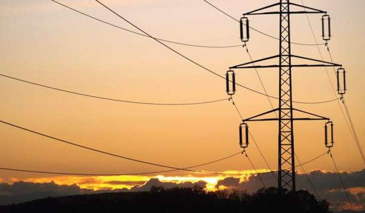 Different power projects to generate 20,000 MW electricity