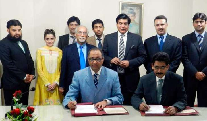 USF approves e-services project for Balochistan districts