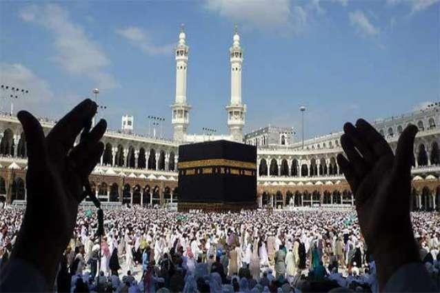 Hajj 2016; 22 complaints registered against HGOs, Government scheme
