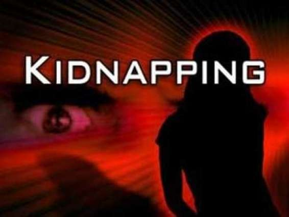 Lahore: A young man caught in Liaqatabad in suspect of kidnapping