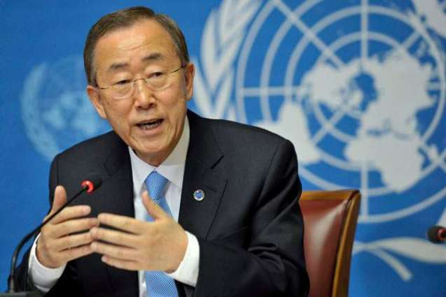 BAN Ki-Moon condemned the atrocities in Occupied Kashmir by the Indian forces