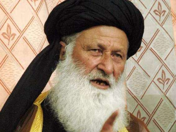 KPK domestic violence bill rejected by the IIC