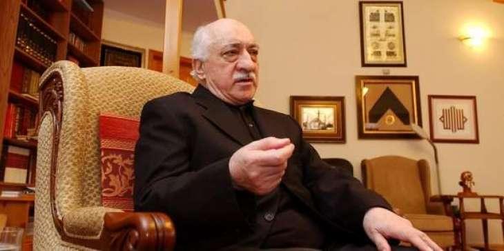 ترکی اچ مزید 2 ہزار پولیس افسر برخاست