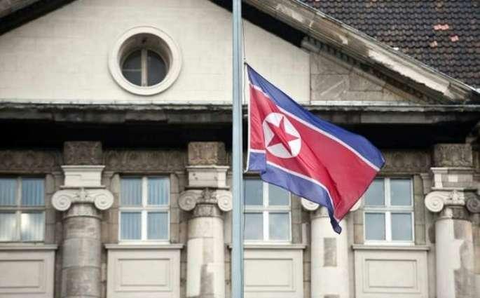 Europe-based N. Korea slush-fund operator flees: reports