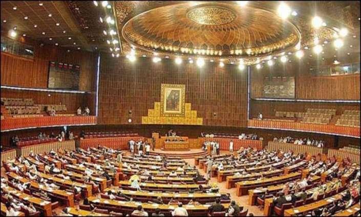 قومی اسمبلی دی قائمہ کمیٹی مواصلات دا 41 واں اجلاس سنوار کوں تھیسی