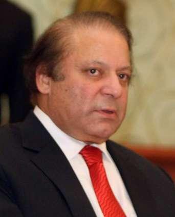 وزیر اعظم نواز شریف نے کراچی وچ وار شپ فلیٹ ٹینکر دا افتتاح کر دِتا، شپ یارڈ ملازماں لئی وزیر اعظم دا اک ارب رُپئے بونس دا اعلان