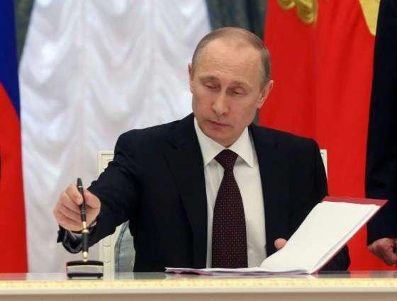 Putin arrives in Crimea after Ukraine incursion claims: agencies