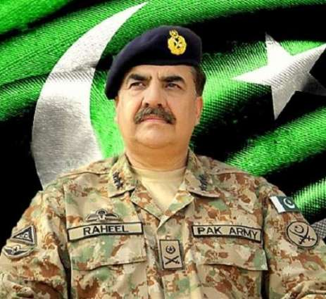 Coas Visits Khyber Agency in Valley of Rajgul a hard front