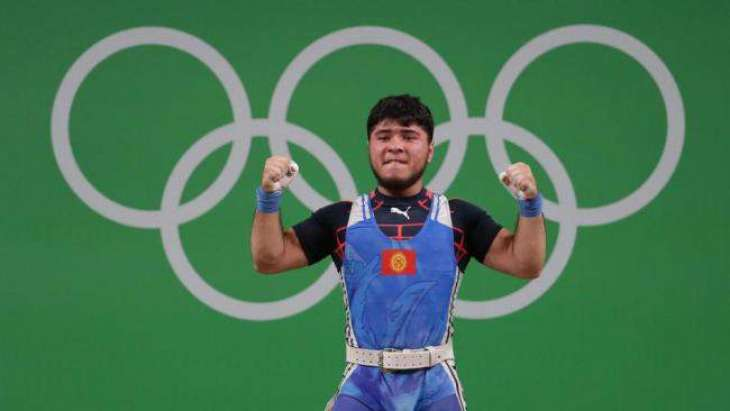Kyrgyz weightlifter to appeal doping ban