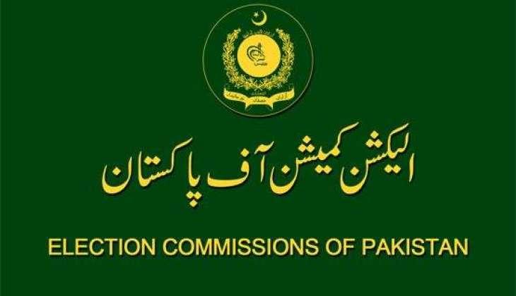 الیکشن کمیشن دی ارکان پارلیمان اتے صوبائی اسمبلیاں دے رکناں کوں 30ستمبر تئیں آپنڑیں اثاثے اتے واجبات دے سالانہ گوشوارے جمع کراونڑ دی ہدایت