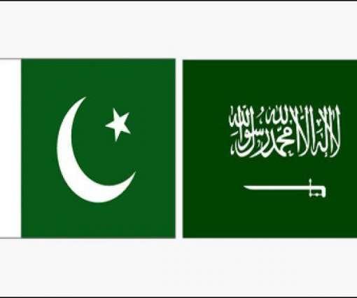 سعودی عرب اچ طلاق دی شرح اچ ودھارا تھیندا پئے ، وزارت انصاف