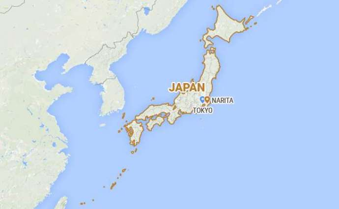 Magnitude 5.3 quake hits off northeastern Japan