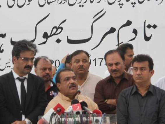 Hunger Strike of MQM enters third day