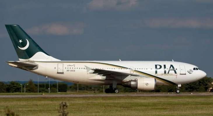 PIA creates new division for customer care, premier service