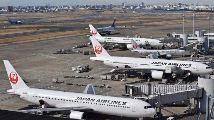 Hundreds of flights grounded as typhoon nears Japan
