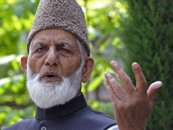 Kashmir movement is heading towards plebiscite in IOK: Ali Gilani