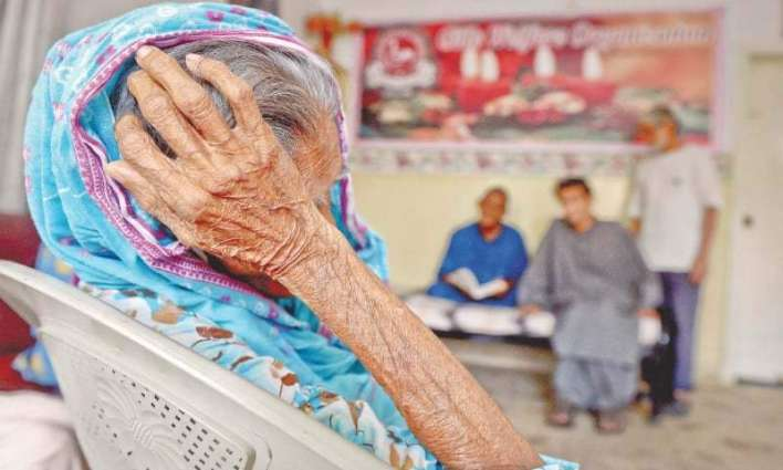 NCSW to establish first old age home in capital soon
