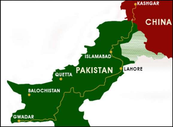 Balochistan businessmen asked to engage in CPEC to ensure benefits
