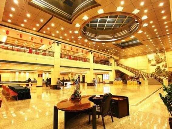 Senate body to take up Grand Hyatt hotel scame on Thursday