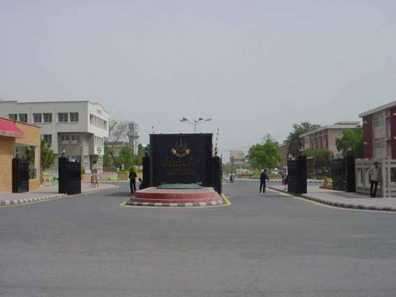 AIOU announces schedule of its merit-based admissions