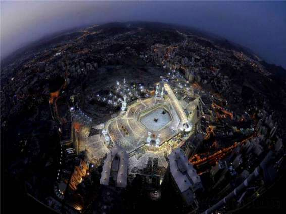 Religious ministry seeks peoples' suggestions on Draft Umrah Policy