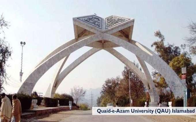 د آسيائي تاريخ ٬ كلتور او ماحولياتو پحقله نړيوال كنفرنس سږ كال اسلام آباد كښې كيږي