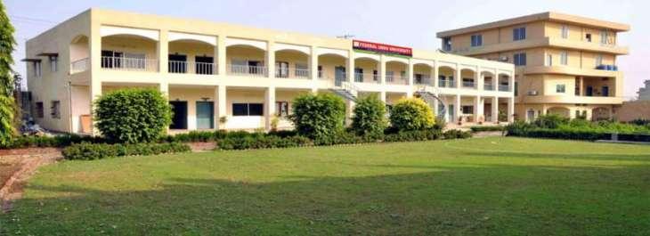 Protest held at Federal Urdu University