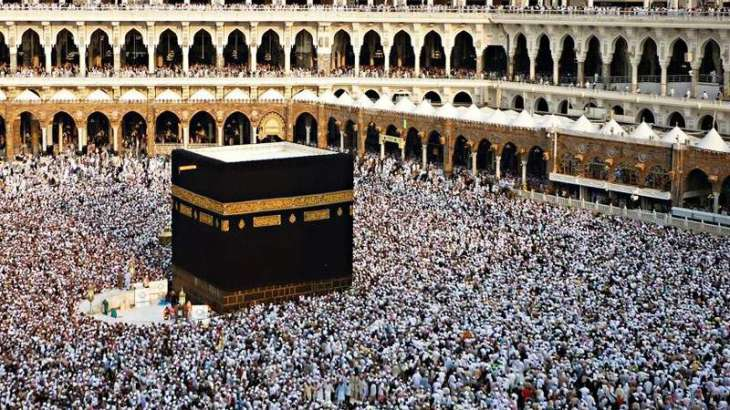NA body voices concern over distribution of Hajj hardship quota