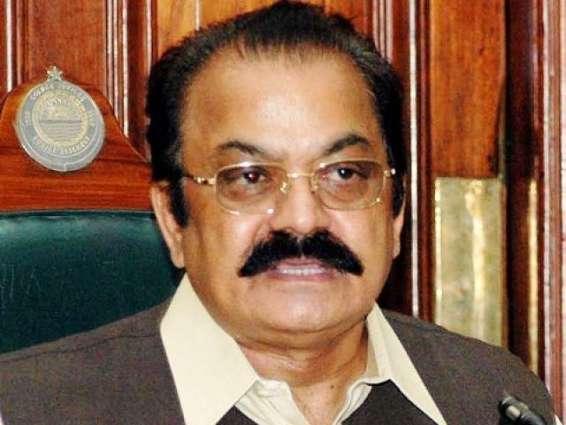 Qadri wants to disturb peace in country: Rana Sanaullah