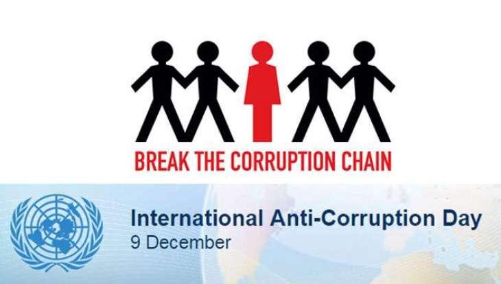 DG ACE orders investigation against corrupt officials