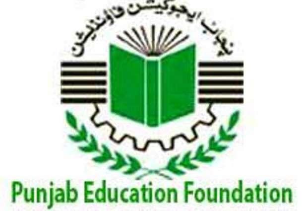 Education is key to national progress: PEF chairman