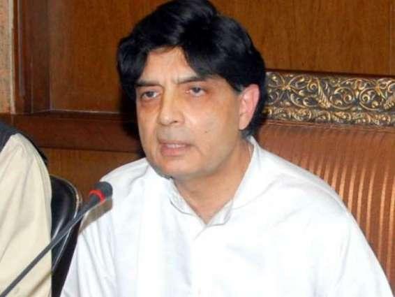 وفاقی وزیر داخلہ چوہدری نثار علی خان ' کراچی اچ میڈیا نمائندیاں تے حملیاں دا نوٹس گھن گھدا،ڈی جی رینجرز توں رپورٹ منگ گھدی