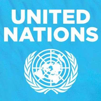 باكستان ترحب بعرض الأمم المتحدة لتسهيل المباحثات بينها وبين الهند لحل قضية كشمير